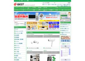 ebest.co.jp