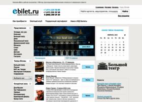 ebilet.ru