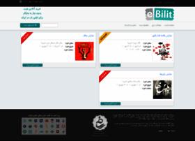 ebilit.com
