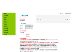 ebilling.tcb-bank.com.tw