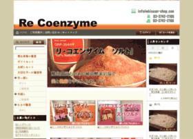 ebisuan-shop.com