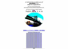 ebiz.co.jp