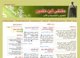 ebn-khaldoun.com