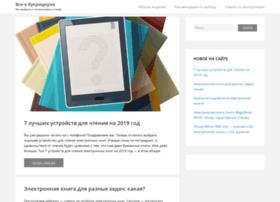 ebook-chitalka.ru