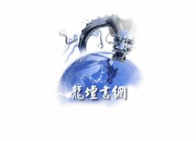 ebook.s-dragon.org
