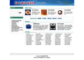 ebook.ssreader.com