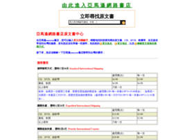 ebook.url.tw