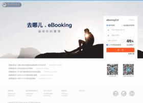 ebooking.qunar.com