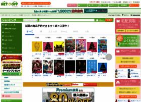 ebookoff.co.jp
