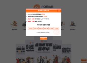 ebookplanet2014.com