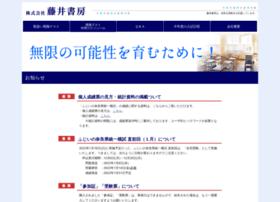 ebooks-fujii.co.jp