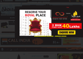 ebooks.dinakaran.com