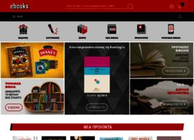 ebooks.gr