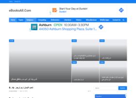 ebooks.i360.pk