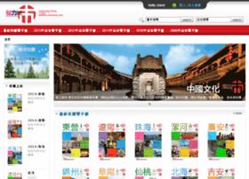 ebooks.ichinacity.com