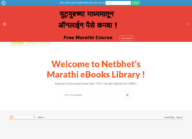 ebooks.netbhet.com