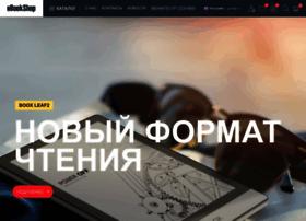 ebookshop.co.il
