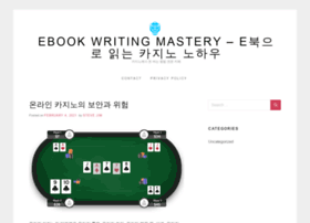 ebookwritingmastery.com