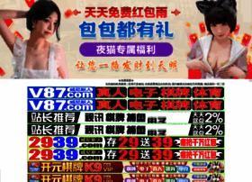 ebookxyz.com