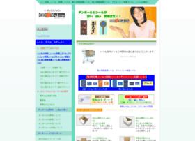 ebox-j.com