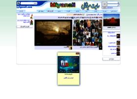 ebrahim1363.miyanali.com