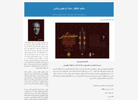 ebrahimi-dinani.blogfa.com