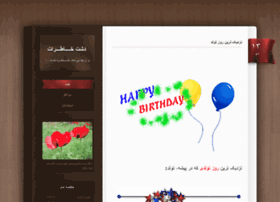 ebrahimzadeh.blog.ir