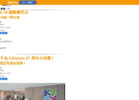 ebrand.e-zone.com.hk