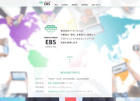 ebs-to.jp