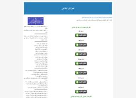 ebtedaee123456.blogfa.com