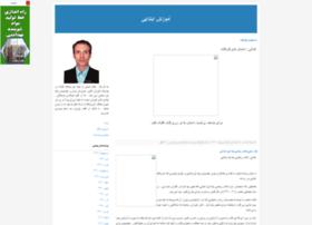 ebtedai.blogfa.com