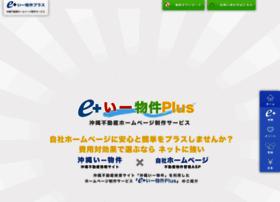 ebukkenplus.net