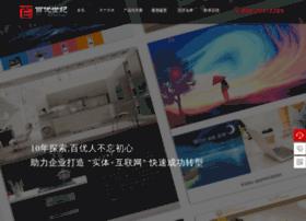 ebuoo.com