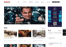 ebusinessreview.cn