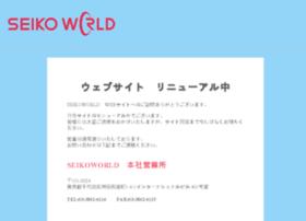 ebuy.co.jp