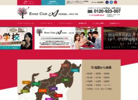 ec-access.com
