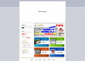 ec-box.jp
