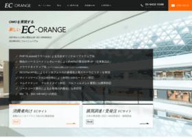 ec-cube.ec-orange.jp