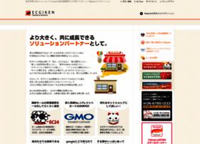 ec-giken.com