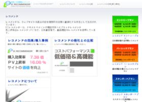 ec-optimizer.com