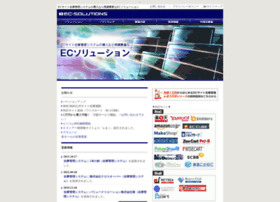 ec-solutions.co.jp