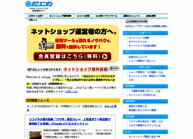 ec-union.jp