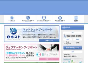 ec-v.net