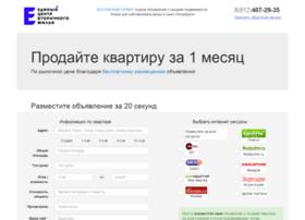 ec-vz.ru