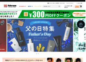 ec.aderans.jp