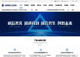 ec.com.cn