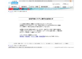 ec.hankyu-travel.com