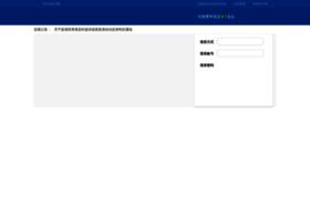 ec.huaan.com.cn
