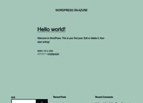 ec.it-hiroshima.ac.jp