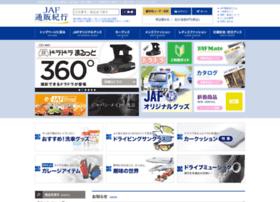 ec.jafservice.co.jp
